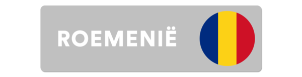 Categorie Roemenië